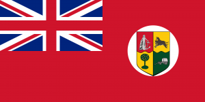 Old South African flag.png